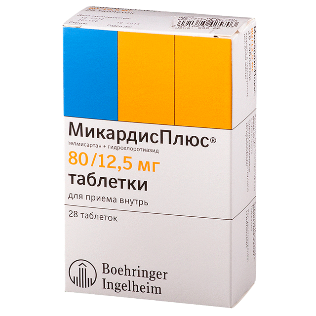 Телпрес плюс (telpres plus)