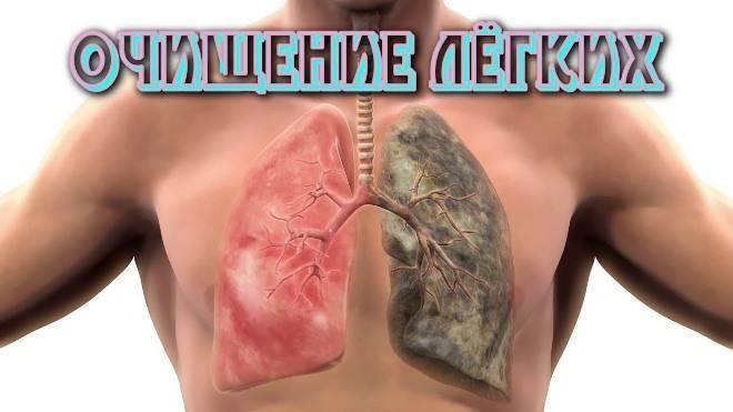 Можно ли курить сигареты при пневмонии