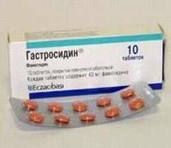 Гастросидин | gastrosidin