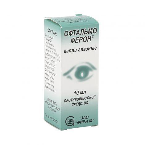 Аналоги глазных капель офтальмоферон