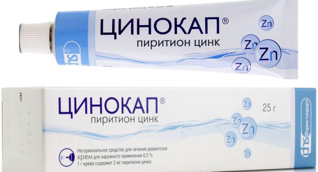 Инструкция по применению препарата цинокап