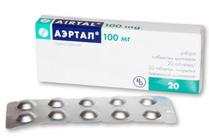 Артелар (artelar) таблетки, мазь, гель для суставов. инструкция по применению, цена, аналоги