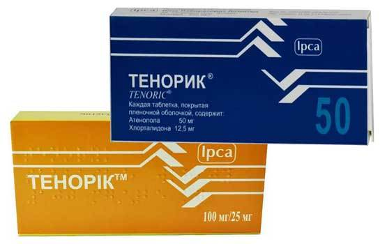 Индометацин – драже, капсулы, раствор, суппозитории, таблетки