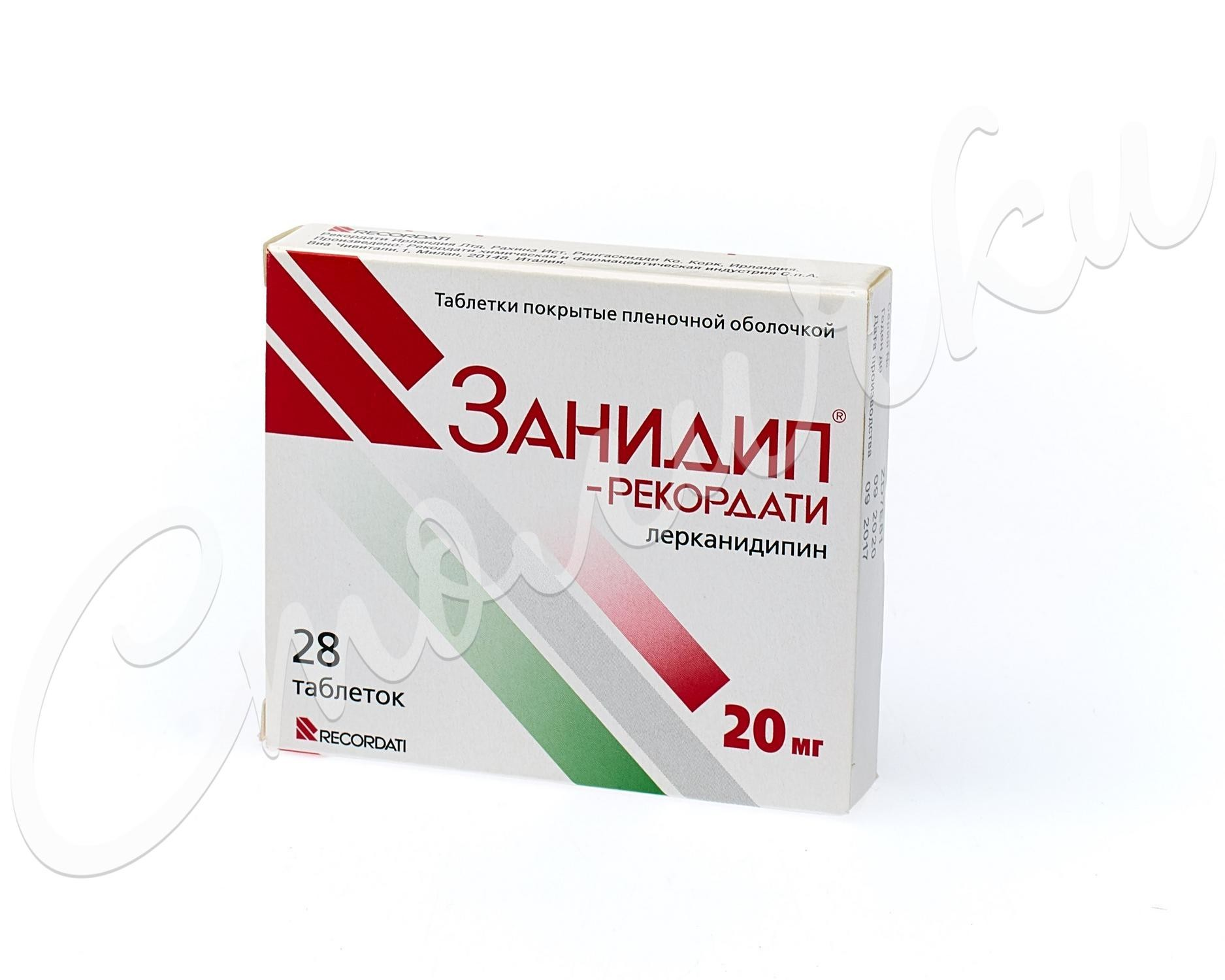 Лерканидипин: фармакологические свойства, инструкция по применению, отзывы о препарате