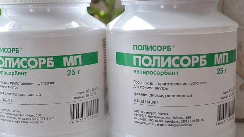 Янтарная кислота: вред и польза. для чего нужна янтарная кислота растениям? для чего нужна янтарная кислота человеку?