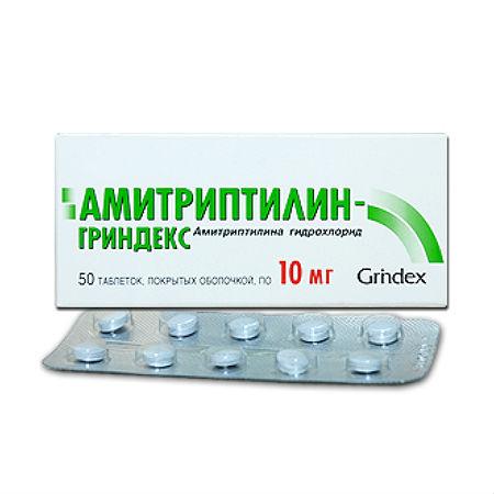 Лечение депрессии амитриптилином: нюансы, о которых нужно знать