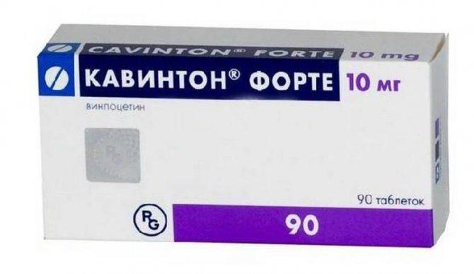 Аналоги таблеток трекрезан