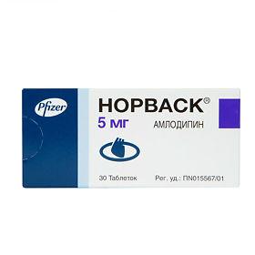 Норваск: таблетки 5 мг и 10 мг