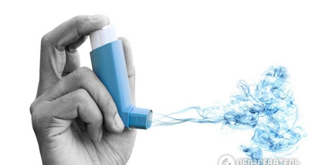 Какие бывают ингаляторы для бронхиальной астмы?