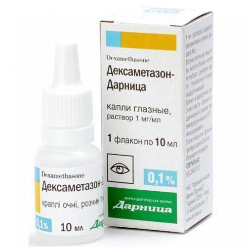 Левомицетин: схема приёма от поноса для взрослого и ребёнка