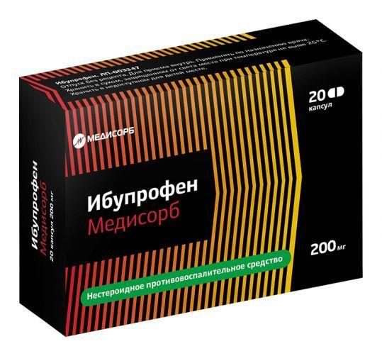 """Мазь """"ибупрофен"""": инструкция по применению, состав, показания и противопоказания"""