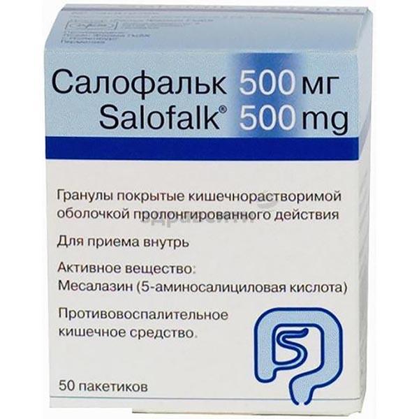Препараты месалазина в лечении взк