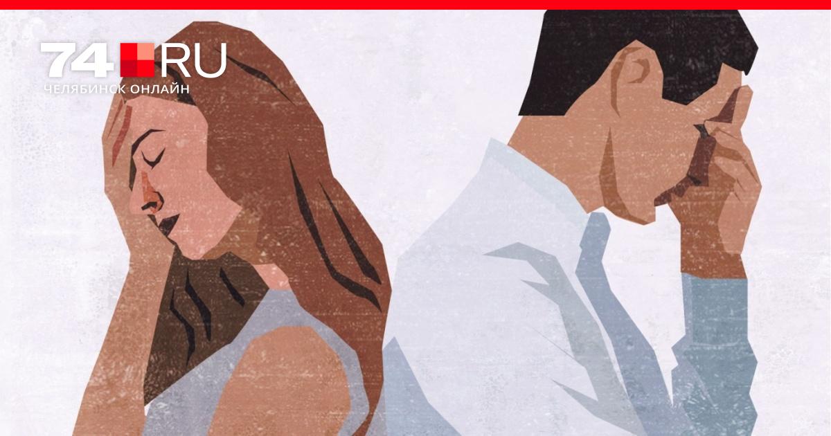 Психологическая импотенция: как распознать и как помочь мужчине?