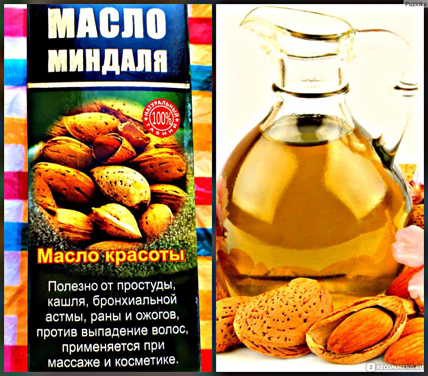 Применение миндального масла без вреда здоровью и внешности