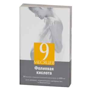 Для чего нужна фолиевая кислота женщинам и мужчинам? инструкция, цены и отзывы