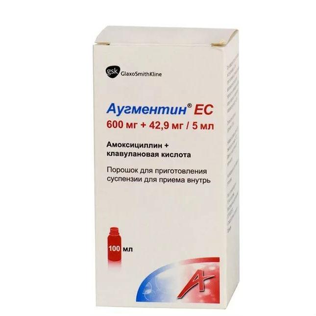 Аугментин таблетки