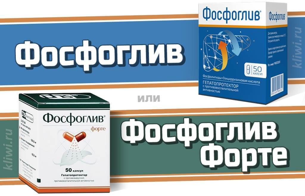 Сирепар инструкция по применению цена таблетки