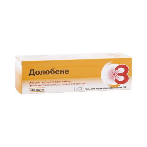 Долобене гель: инструкция по применению, аналоги и отзывы, цены в аптеках россии