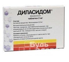 Диосмин – инструкция по применению таблеток, цена, аналоги, отзывы