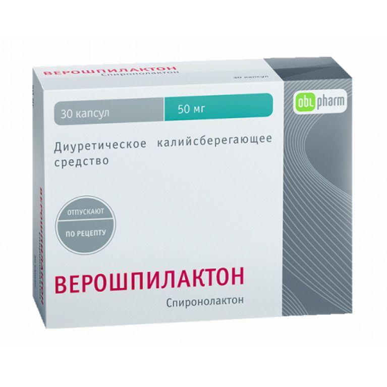 Верошпирон: инструкция по применению, аналоги и отзывы, цены в аптеках россии