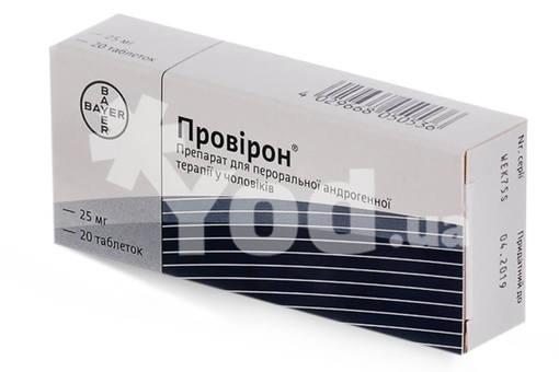 Провирон – инструкция по применению, цена, отзывы, аналоги таблеток