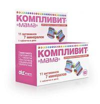 Витамины компливит (кальций д3): инструкция, цена и отзывы