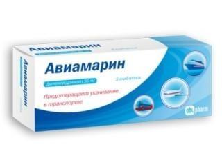 Скополамина гидробромид
