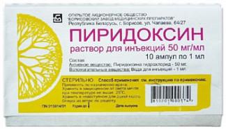 Флексиново: инструкция по применению, цена, состав