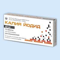 Как правильно использовать калия йодид 200 при заболеваниях щитовидной железы?