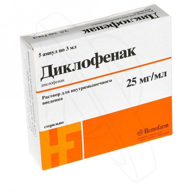 Препарат диклофенак — показания и способы применения