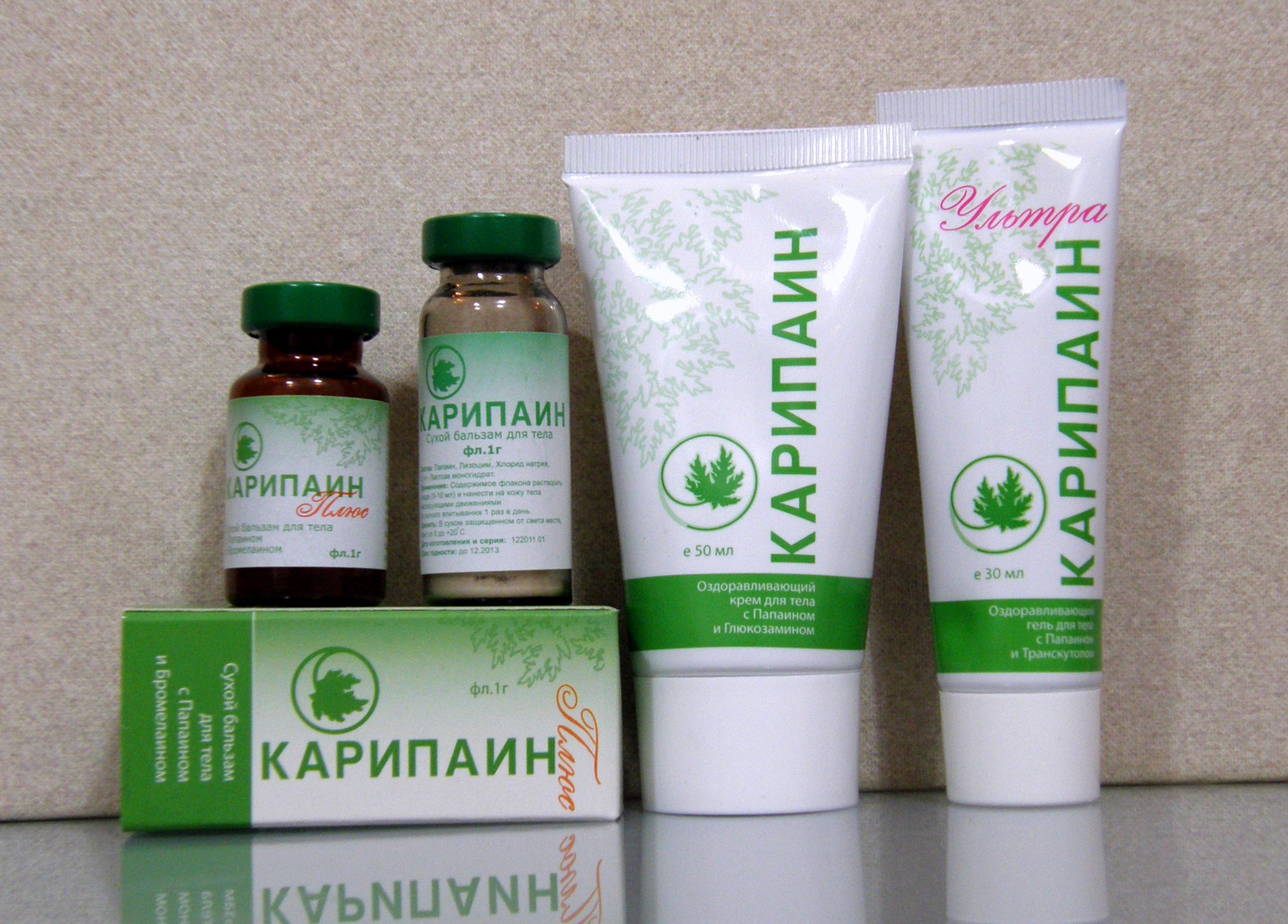 Карипаин — состав и формы выпуска препарата, инструкция по применению