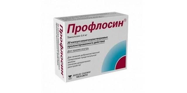 """""""витапрост"""" (таблетки): отзывы, инструкция по применению"""