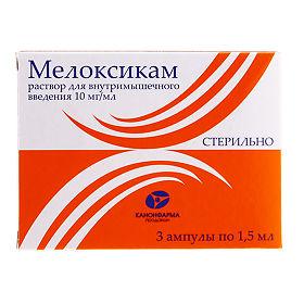 Таблетки мелоксикам: инструкция по применению