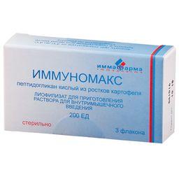 Как лечить простатит средством уро-ваксом?