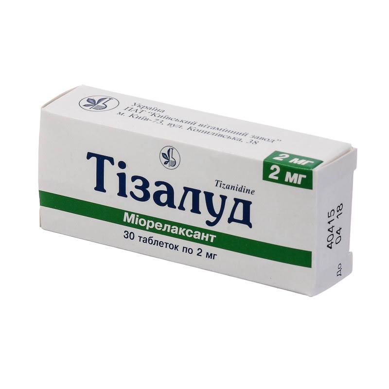 Тактивин: инструкция по применению, отзывы, цена