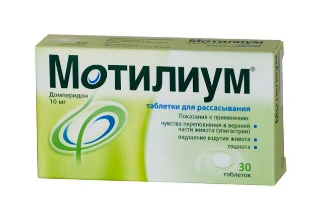 Мотилиум: инструкция по применению таблеток, цена, отзывы, аналоги