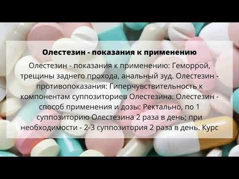 Проктогливенол от геморроя (cвечи и мазь): инструкция, цена, отзывы