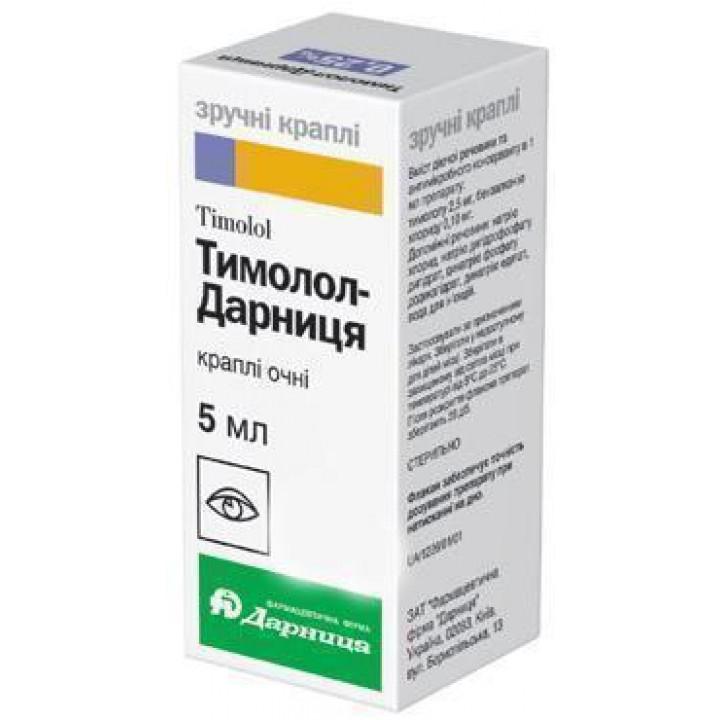 Тимолол (глазные капли): инструкция по применению, цена, отзывы, аналоги, состав