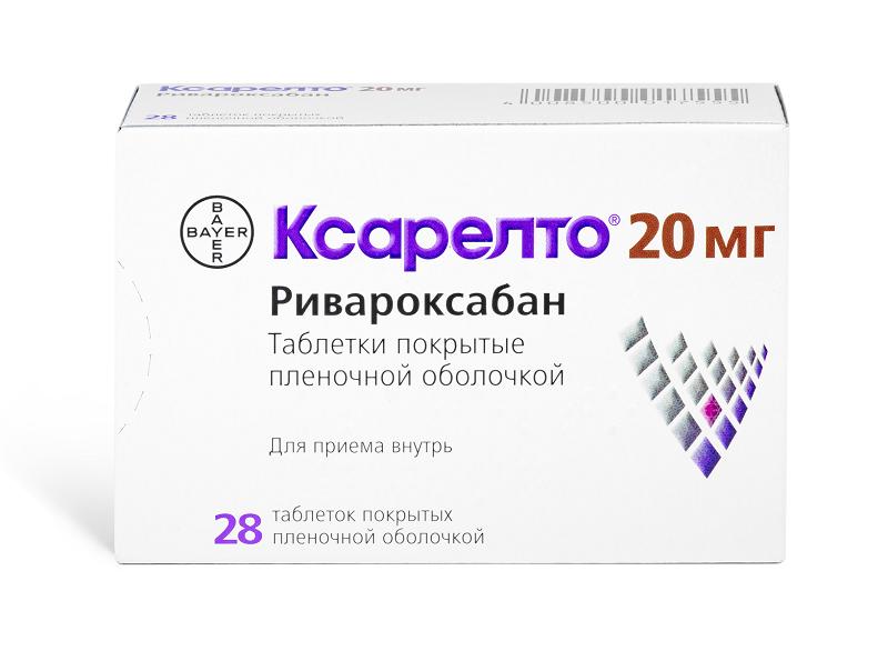 Аналоги ксарелто 20 мг и 15 мг, что лучше – ксарелто или прадакса, таблетки ксарелто или эликвис, ксарелто или варфарин