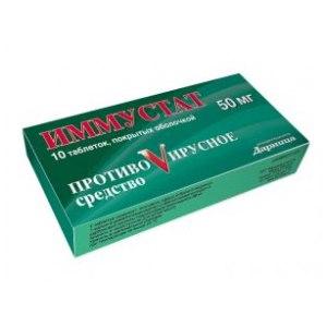 Иммустат: инструкция по применению, описание препарата, отзывы
