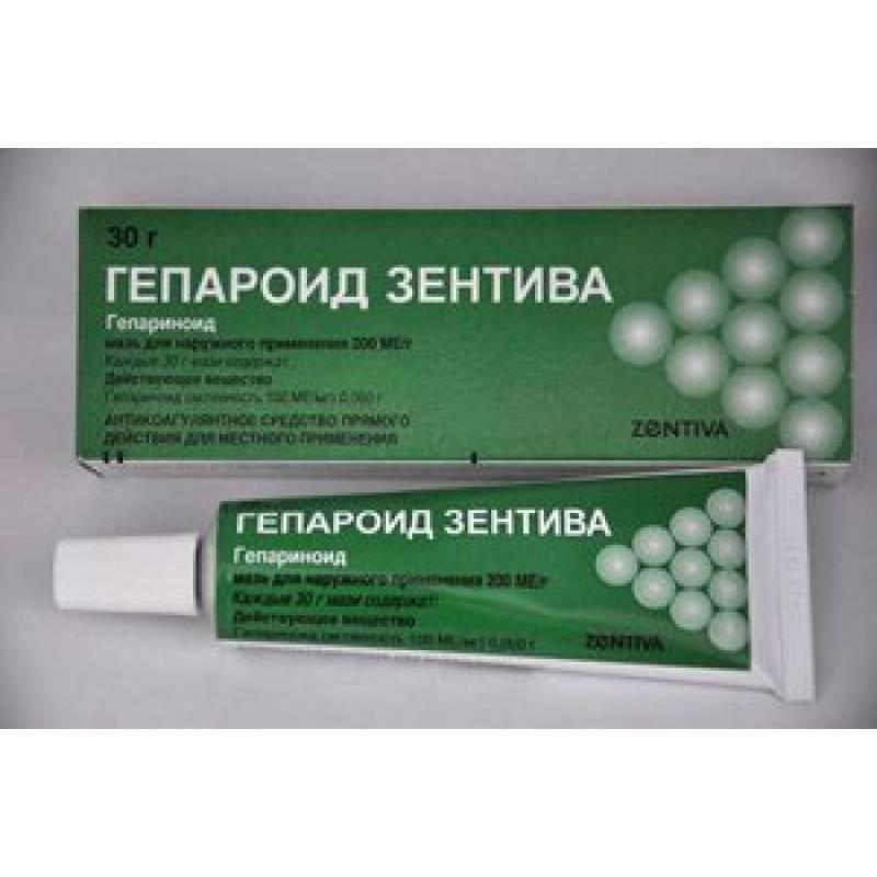 Отзывы о препарате гепароид зентива