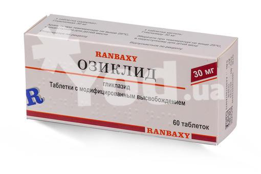 Сахароснижающие препараты группа глитазоны: avandia, actos