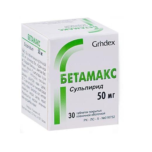 Бетамакс — инструкция, отзывы, показания