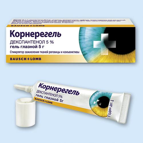 Особенности применения препарата корнерегель