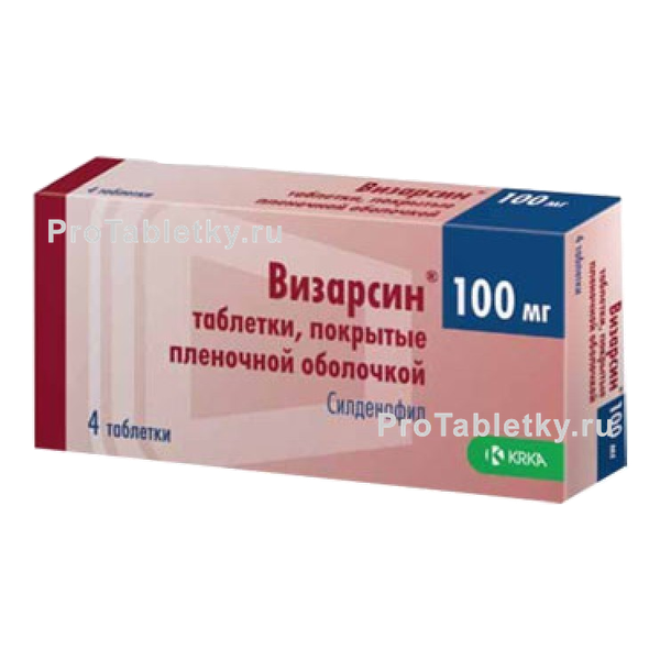 Аналоги таблеток дипиридамол