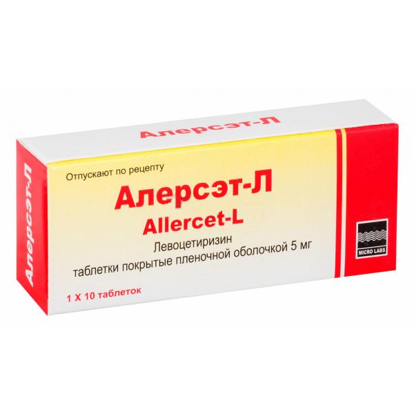 Левоцетиризин, инструкции по применению, отзывы, аналоги
