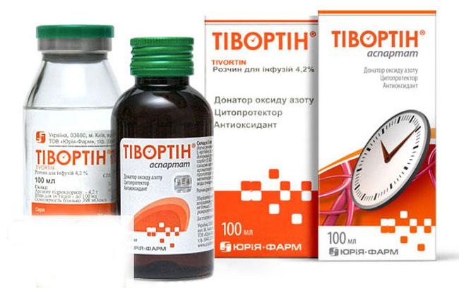 Тивортин сироп при беременности инструкция по применению