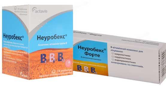 Пиридоксина гидрохлорид инструкция по применению отзывы