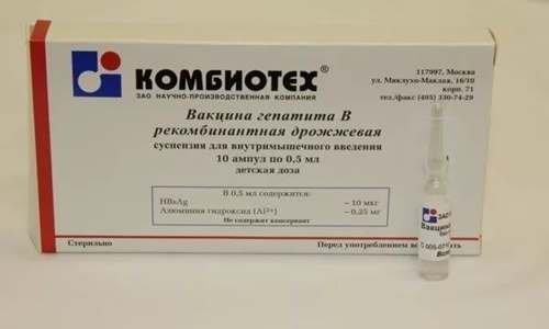 Анатоксин дифтерийно-столбнячный адс | инструкция по применению | купить в ммк формед - прямые поставки