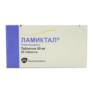 Ламотриджин (ламиктал, ламолеп, сейзар, ламитор) – отзыв и опыт применения